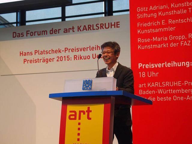Hans – Platschek – Preises fur Kunst und Schrift