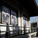 堺アルテポルト黄金芸術祭2016 閉幕